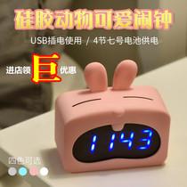 小学生床头咪兔子音乐电子静音智能闹钟创意多功能可爱卡通儿童女