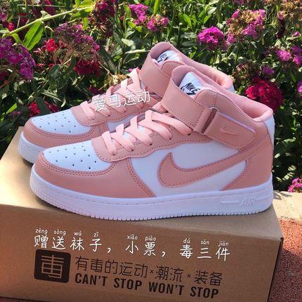 ins超火空军一号高帮板鞋韩版女鞋学生小白鞋运动鞋百搭春季单鞋