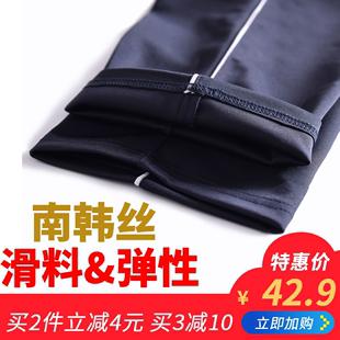 南韩丝 春秋 一条杠白条藏青色小学初高中男女学生运动校服裤 子