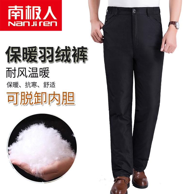 南极人中老年羽绒裤男外穿加厚保暖爸爸高腰可脱卸白鸭绒羽绒棉裤