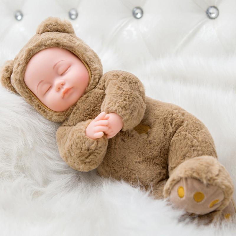 儿童毛绒玩具睡眠仿真婴儿会说话的洋娃娃布玩偶公仔女孩安抚宝宝