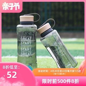 乐扣乐扣塑料水杯运动超大容量水壶Tritan户外便携夏天健身男女