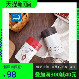 乐扣乐扣 焖烧杯儿童保温桶焖烧壶粥杯套500ml HBB340品牌
