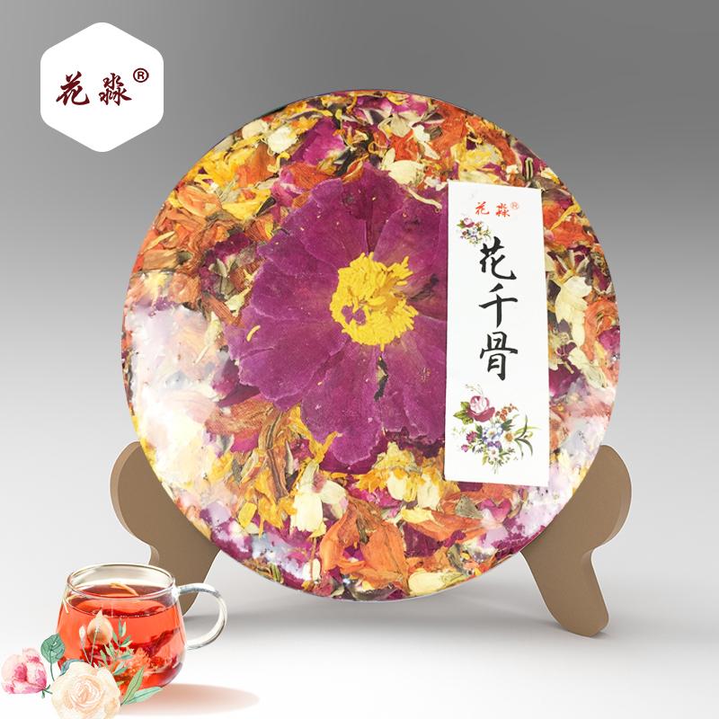 云南花淼花茶搭配组合花千骨茶饼礼盒装花饼茶小饼礼品女人茶包邮