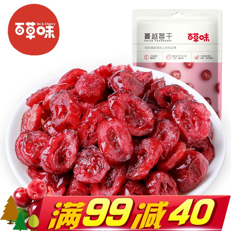 7.50元包邮百草味蔓越莓干100g满99减40好吃不贵的零食水果干曼越梅干新鲜