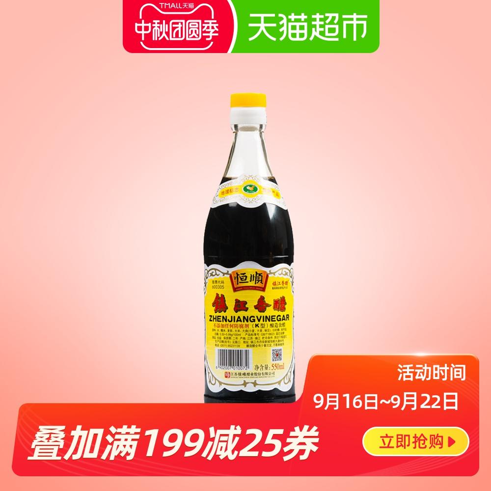恒顺香醋K香型550ml香醋 凉拌菜凉菜 镇江特产家用食用食用醋