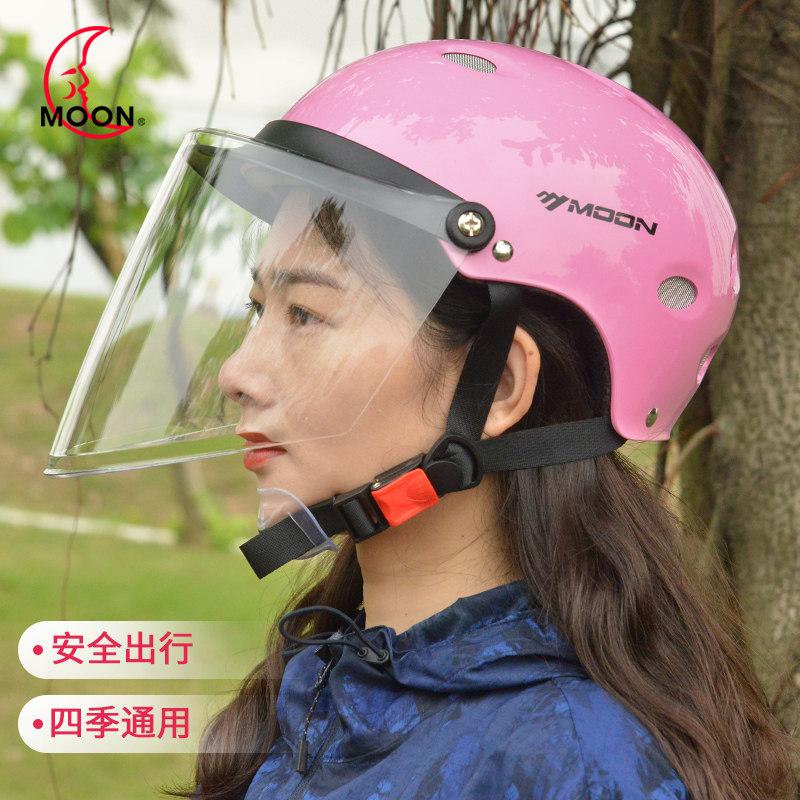 头盔摩托电动瓶车女夏季安全盔头帽现货男士半盔四季夏天清凉通用