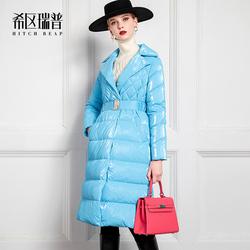 高端白鹅绒服中长款小个子加厚收腰修身羽绒服女冬装时尚气质外套
