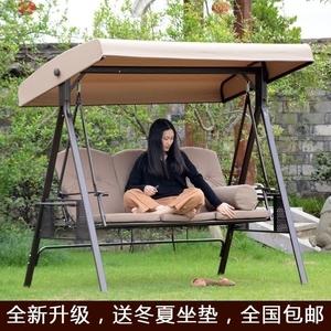 户外荡秋千椅庭院花园室内外吊椅