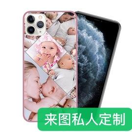 新品iPone11Pro纯色气垫边TPU软壳xrxs 手机壳潮来图定制618促销