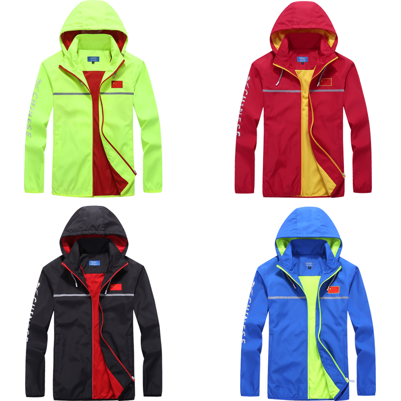 Spring, summer and autumn thin outdoor windbreaker mens and womens jacket jacket Chinese team sportswear couple riding, fishing and mountaineering clothes