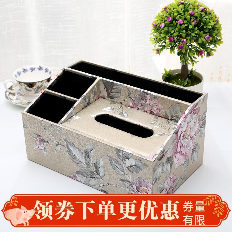 多功能纸巾盒手机遥控器收纳盒欧式创意抽纸盒子茶几客厅可爱家用