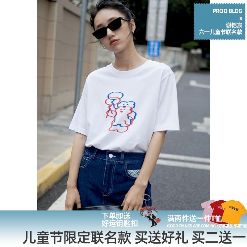 PRODx谢恺宸儿童节限定联名款balloonbears气球小熊系列白色T恤女