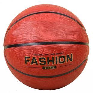 橡胶篮球 中学小学比赛训练用球 室内篮球 儿童橡胶球 玩具软球价格