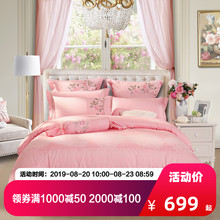 Mercury home textile wedding six Set Princess Princess Pink Wedding lace Jacquard SWEET marry