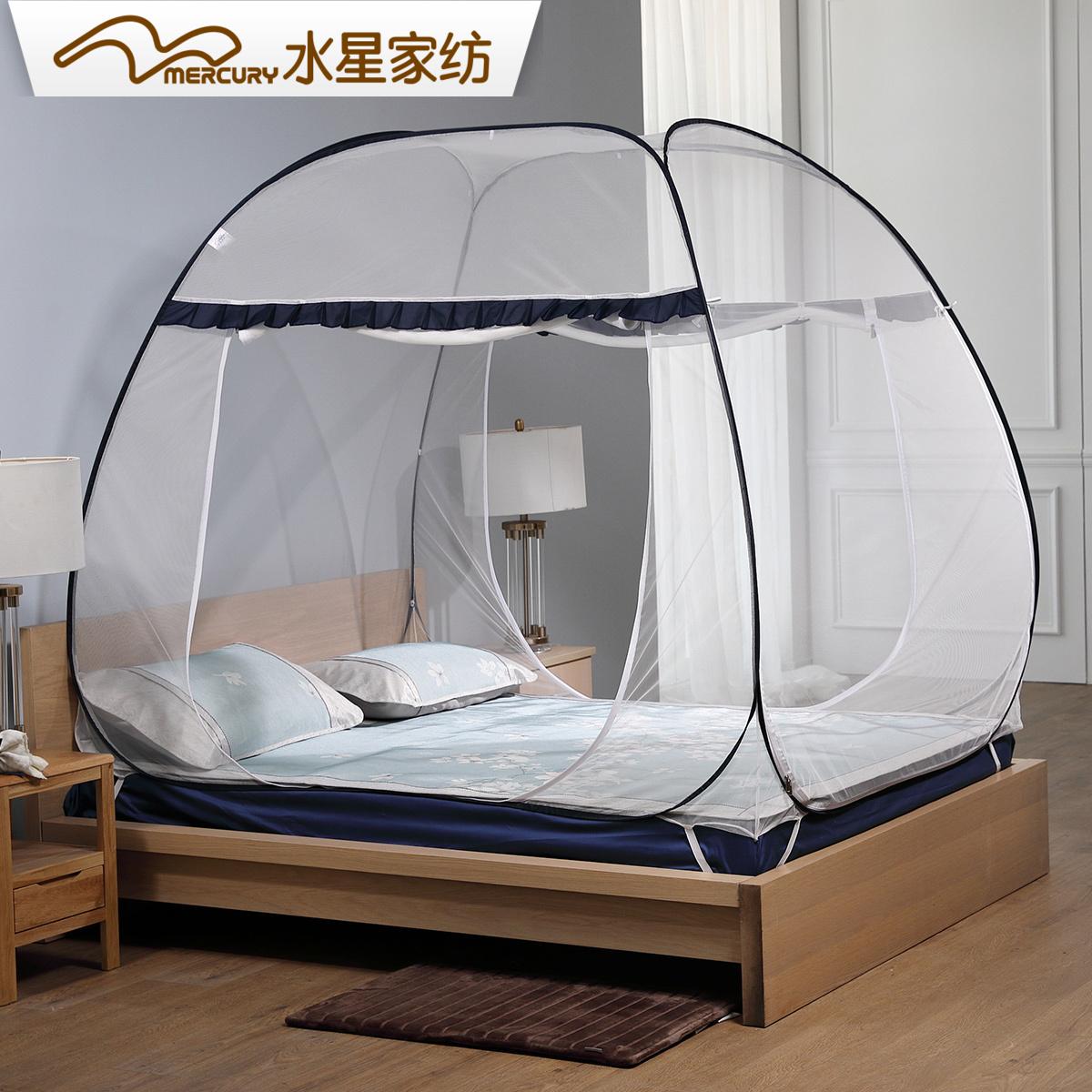 水星家纺蚊帐可折叠1.5m1.8m双人圆顶蒙古包蚊帐宿舍学生床上用品