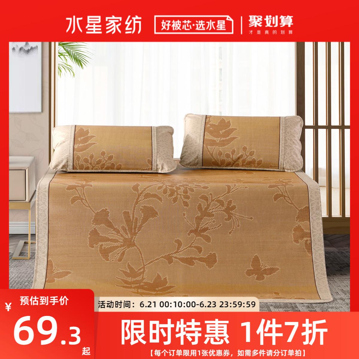 Декоративные одеяла и подушки / Прикроватные коврики Артикул 615184612428