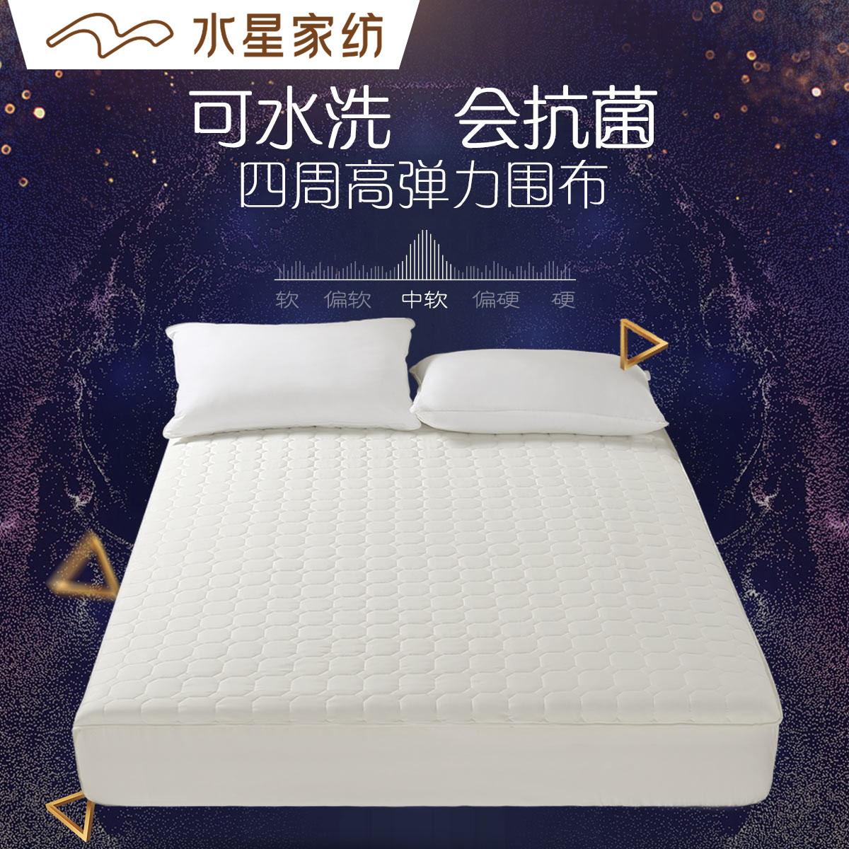 水星家纺抗菌床笠单件防尘罩套席梦思保护套全包床垫防滑1.8m床图片