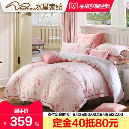 水星家纺 全棉小提花印花四件套 诗意花期套件 床上用品【预售】