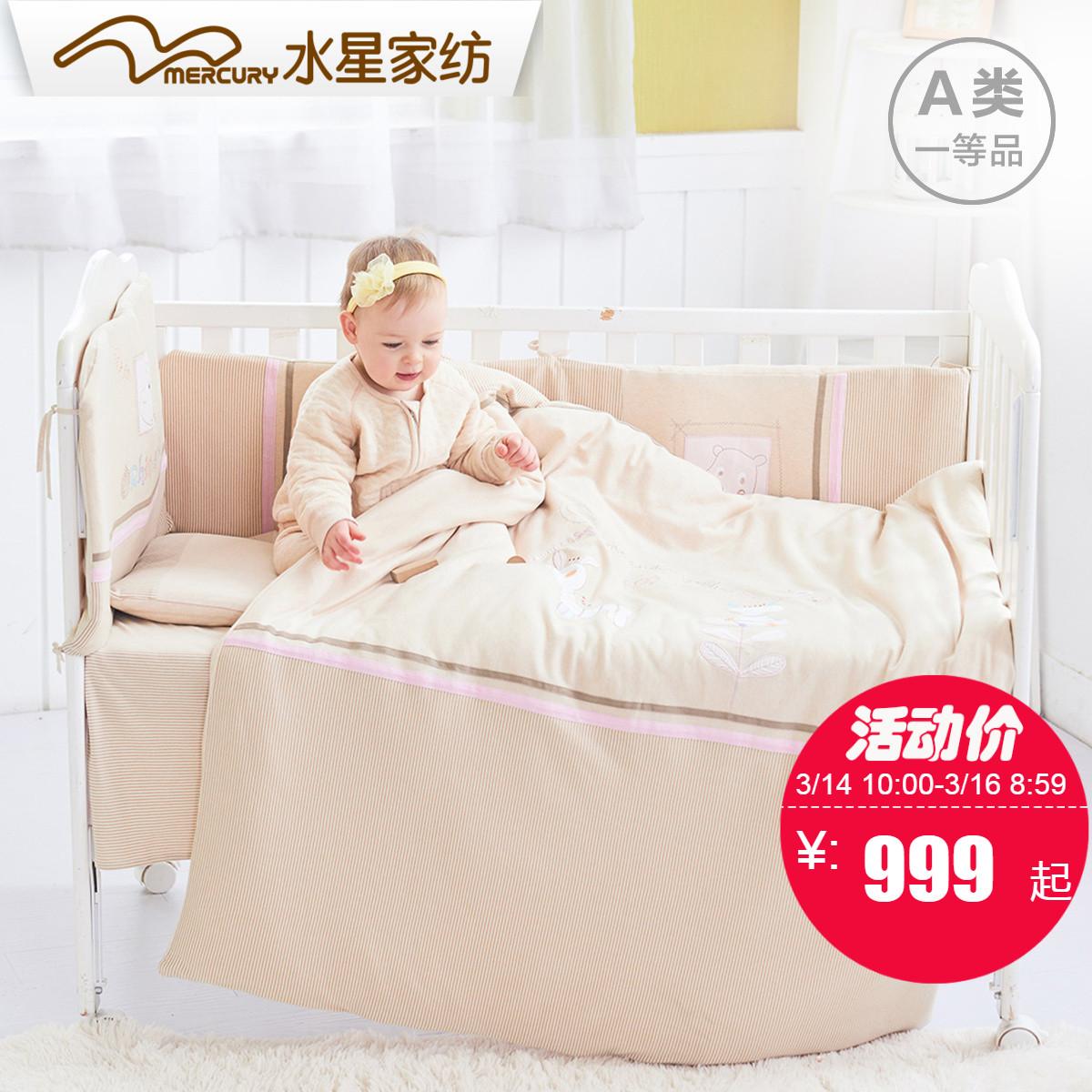 Вода звезда домой спин кровать для младенца использование статья восемь частей новорожденных хлопок BABY мама микрофон восемь частей