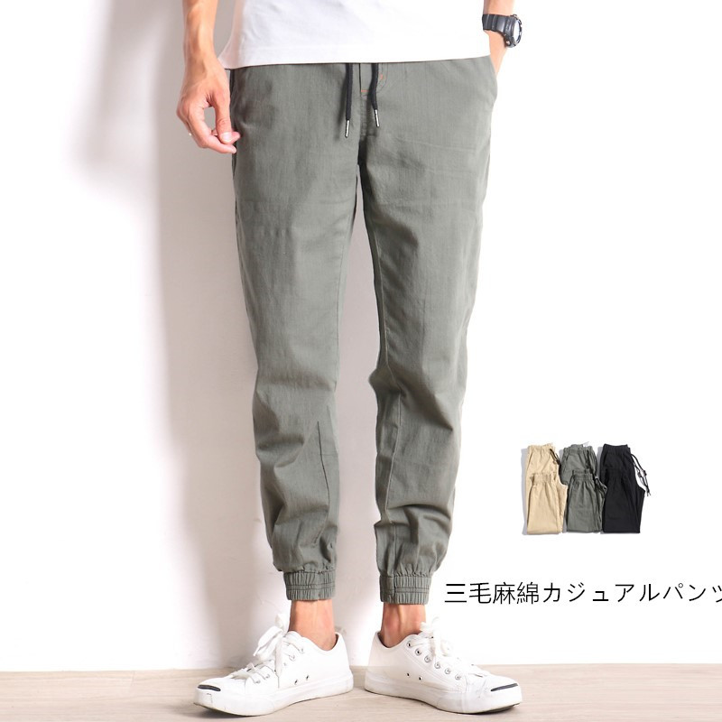 Cotton and hemp Leggings mens loose and breathable Japanese fashion brand linen pants army green casual sports pants hemp pants