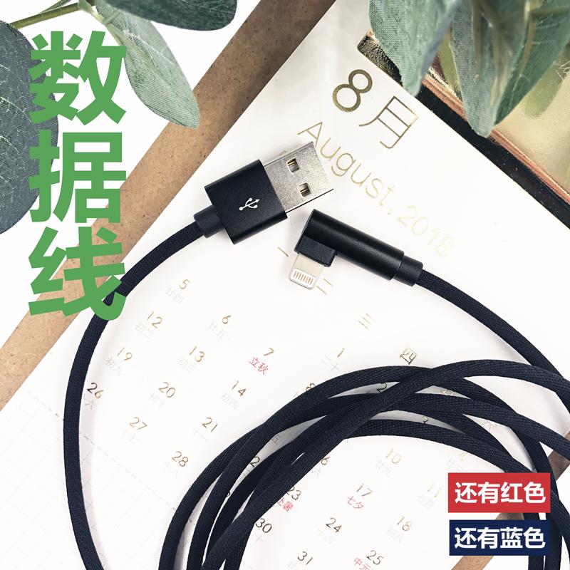 10-14新券苹果编织USB数据线iphone 5/6s/7/8plus/x/xs max/x