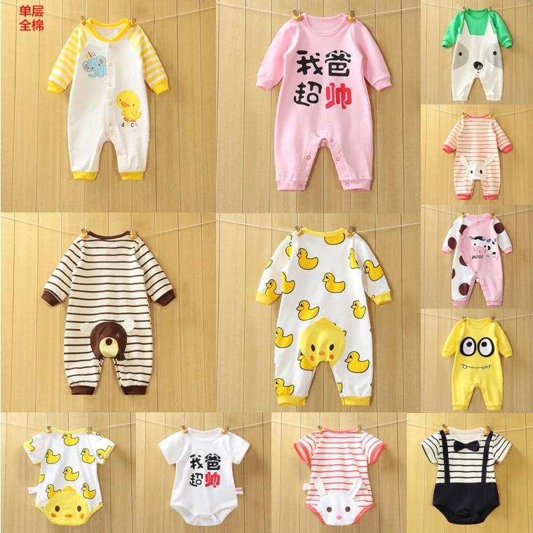秋季衣服二2三3四4五5六6七7八8九9十个月男婴儿女宝宝连体衣秋装