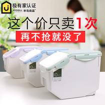 家用收纳装米桶米盒储米箱20斤10密封米缸防虫防潮加厚面粉储存罐