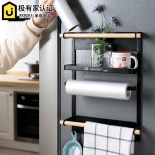 免打孔多功能冰箱挂架侧壁挂架磁吸保鲜膜厨房收纳架壁挂置物架