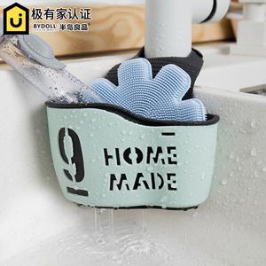 水槽置物架挂袋沥水篮海绵沥水袋厨房收纳家居厨房用品用具小百货