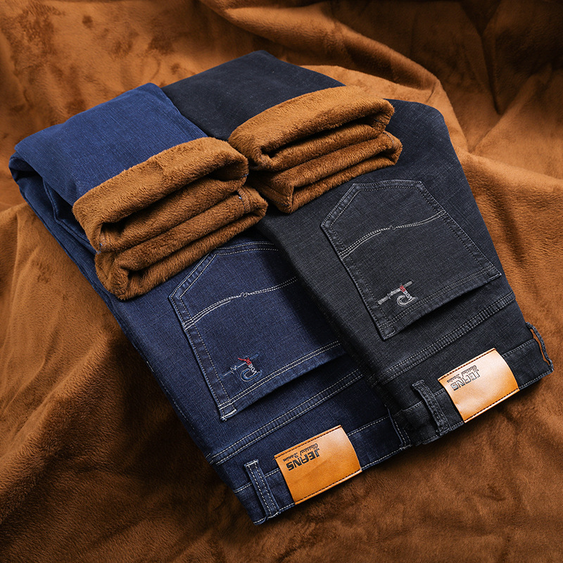 Winter Plush jeans mens high elastic mens business casual pants fattening plus cotton pants to keep warm