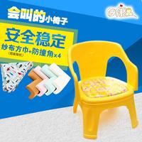 День Кан на младенца Небольшое место детские Стул для стула спинки стула под названием стул пластиковый стул детские панель табурет