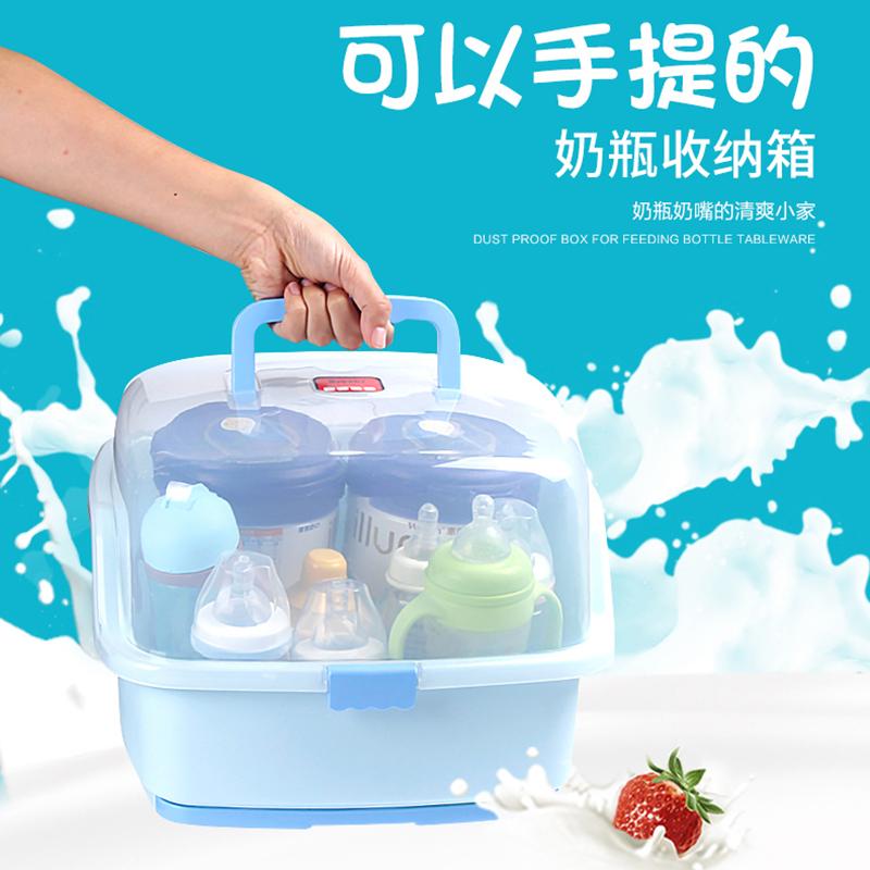 Ребенок бутылочка для кормления ящик портативный из портативный магазин депозит в коробку ребенок посуда бутылочка для кормления дренажный воздуха сухой полка