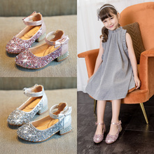 Girl Princess Shoes, Little Girl Crystal Leather Shoes, Spring and Autumn 2019 New Kids'Single Shoes, High-heeled Shoes, Baby Shoes