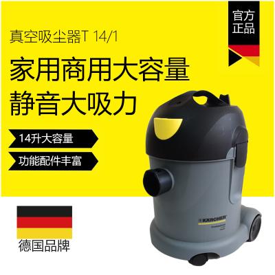 凯驰卡赫桶式吸尘器T14/1地面用强力大功率真空干式静音电机纸袋