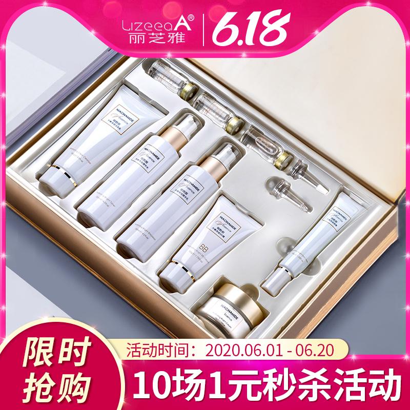 【烟酰胺9件礼盒套装】正品补水乳女