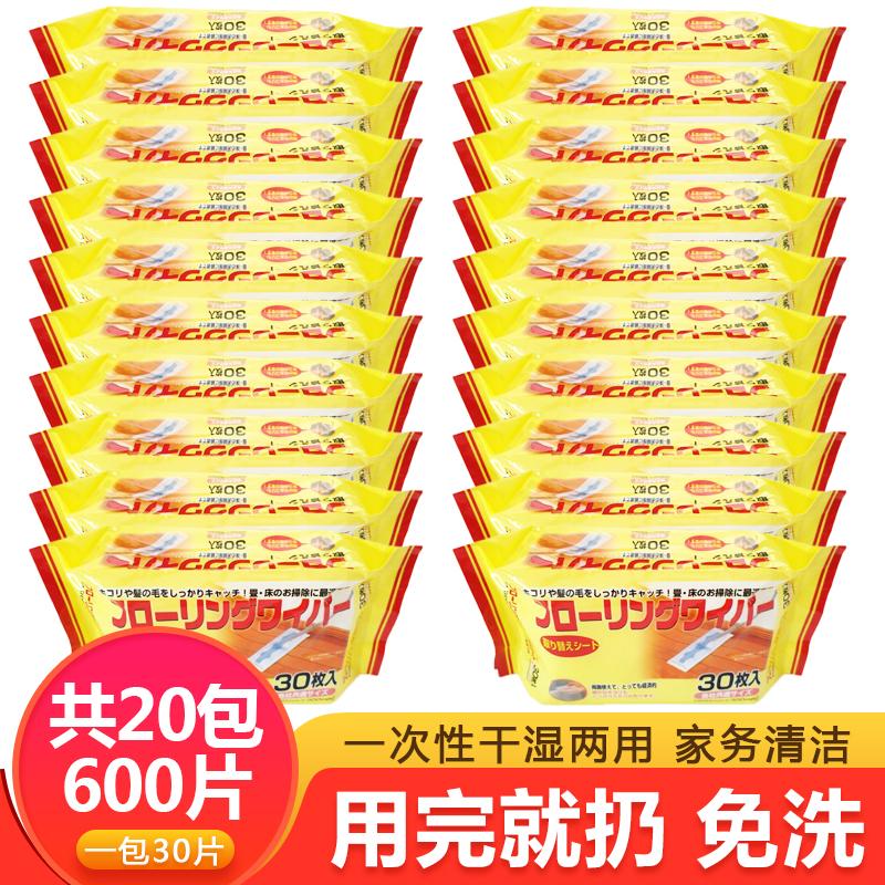 日本600片静电除尘纸袋装地板平板