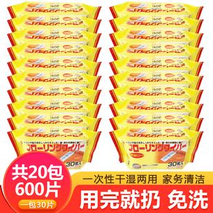 日本600片静电除尘纸袋装地板家务清洁平板拖把替换墩布地板干巾