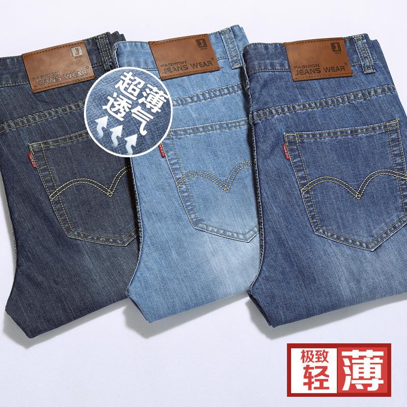 Тонкий Мужские джинсы CLOSMOVE 2016 лета лед корейской версии тонкий прямой джинсовые брюки мужчины ЧАО