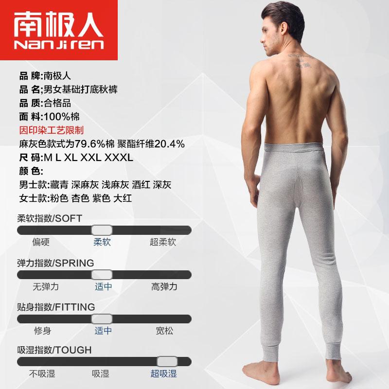 Pantalon collant jeunesse N665D10011 en coton - Ref 757693 Image 3