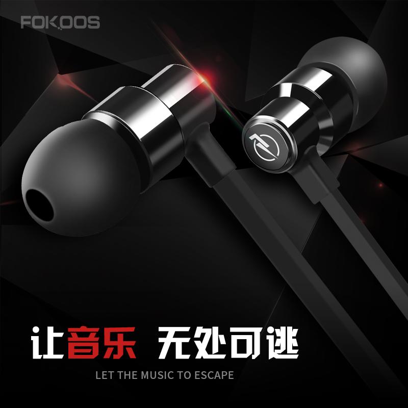 诺基亚耳机fokoos原装x5入耳式nokia手机x6全民K歌正品x7重低音炮
