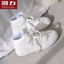 回力高帮小白鞋子女2020年新款春季女鞋爆款学生ins百搭运动板鞋
