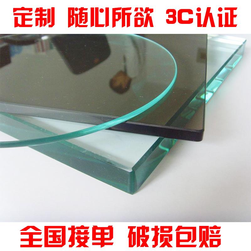 Стандарт закалённое стекло столовая гора рабочий стол обеденный стол кофейный столик сделанный на заказ поверхности стекла доска супер белый прямоугольник темно-коричневый