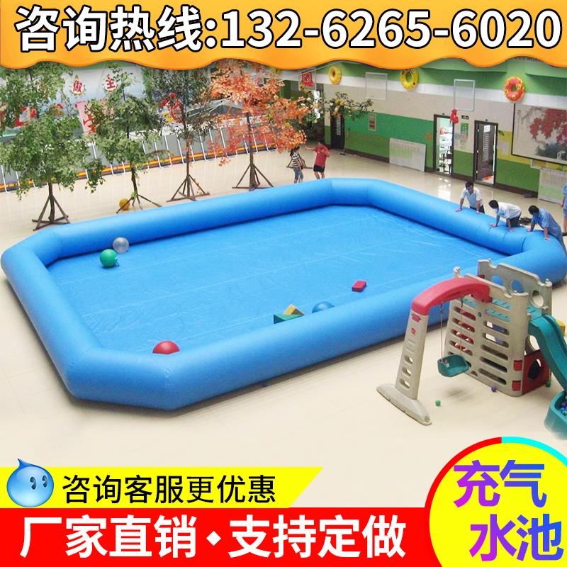 大型屋外ガスプール子供用のプールが設置されています。魚を捕るプールが設置されています。