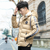 Men's cotton jacket winter coat male 2017 new winter male bread served a short paragraph coat male Korean Slim