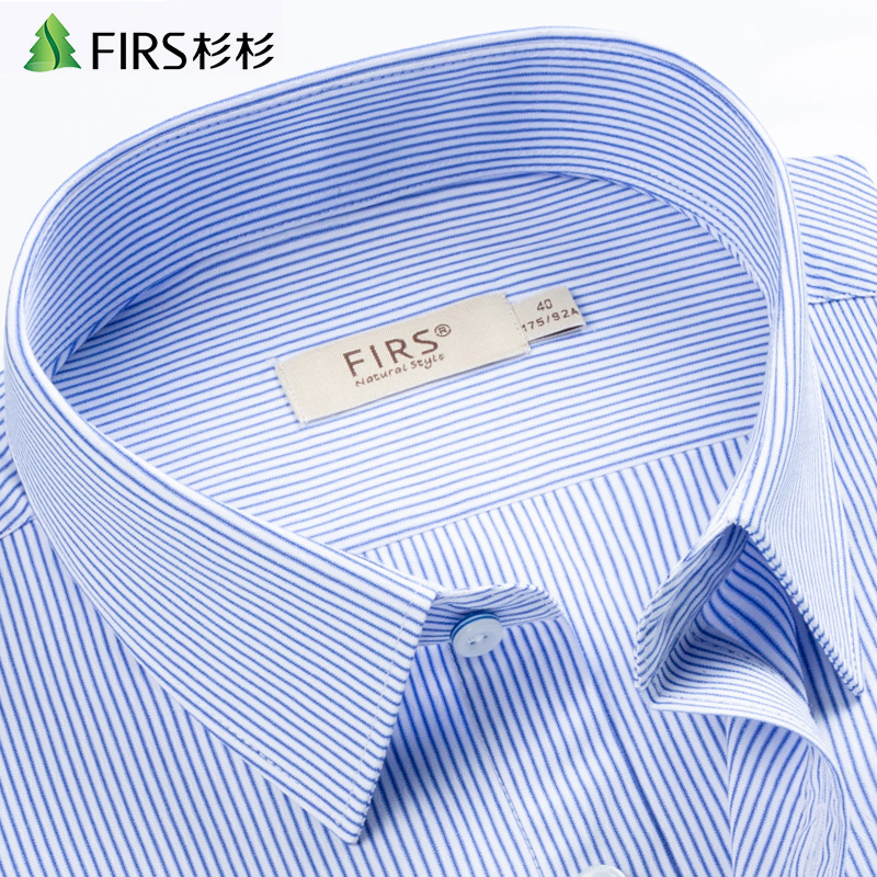 Shanshan shirt men's long-sleeved business casual professional formal wear stripes 2021 new middle-aged non-iron white shirt men