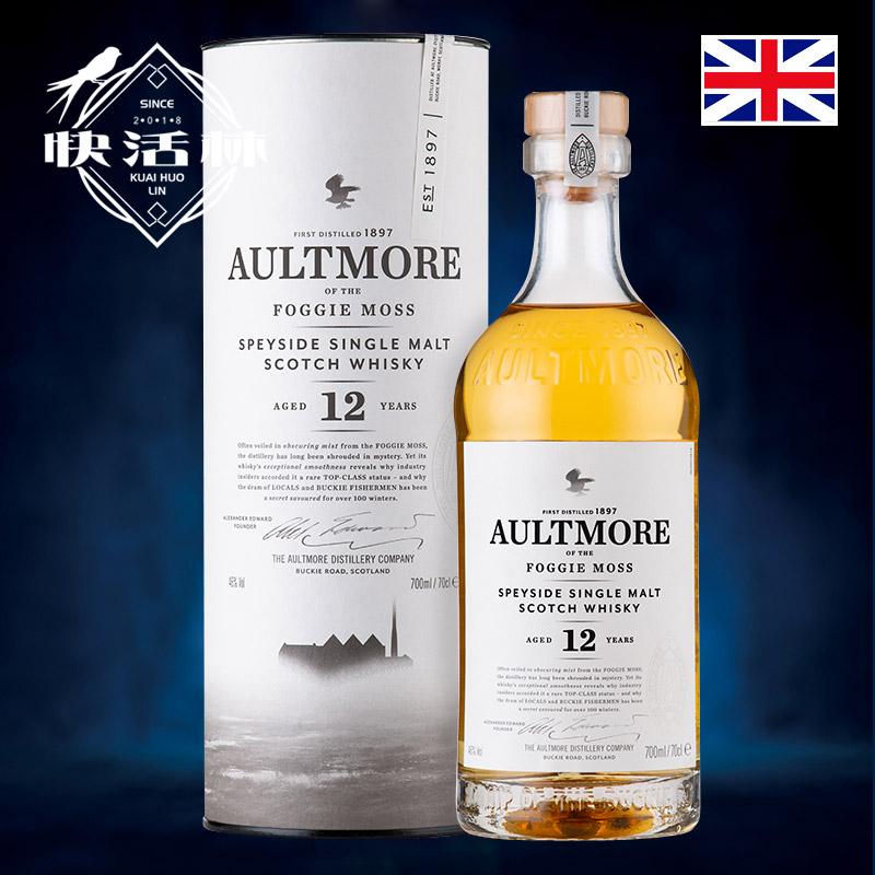 AULTMORE欧摩12年YO单一麦芽苏格兰威士忌英国进口洋酒正品383元