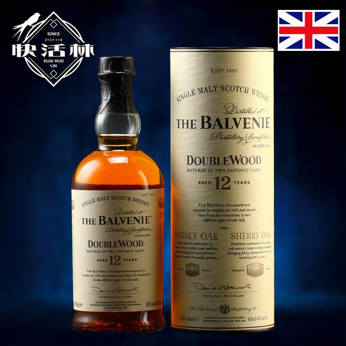 百富12年双桶单桶14年泥煤17年单一麦芽苏格兰威士忌洋酒Balvenie
