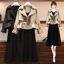 大码女装时尚短款风衣女2021秋新款胖妹妹收腰显瘦外套背心裙套装