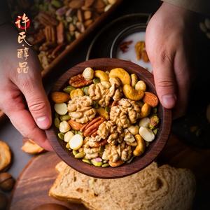 许氏醇品每日坚果混合炒货干果山核桃腰果巴旦木开心果夏威夷榛子